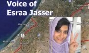 Gaza on the Ground:  A Young Witness Speaks
