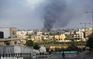 Smoke rises over Gaza City