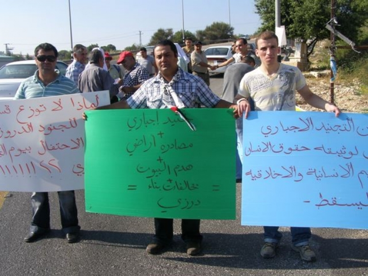 Druze refusers with signs