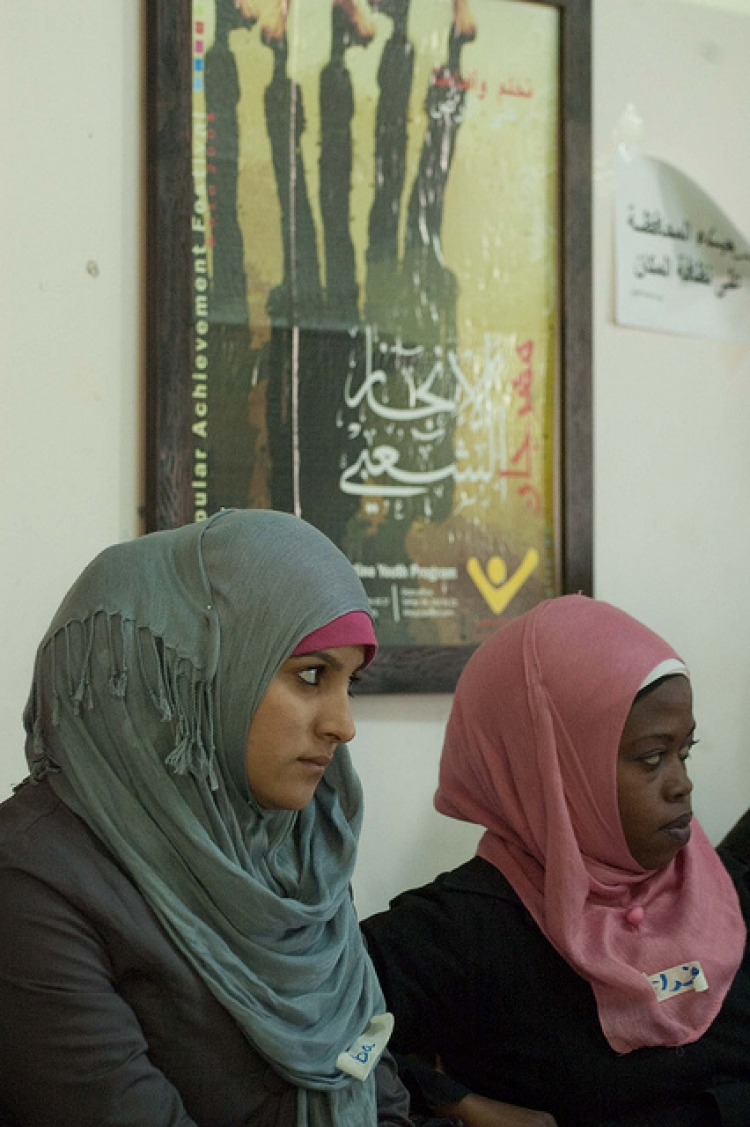Gaza youth working with AFSC