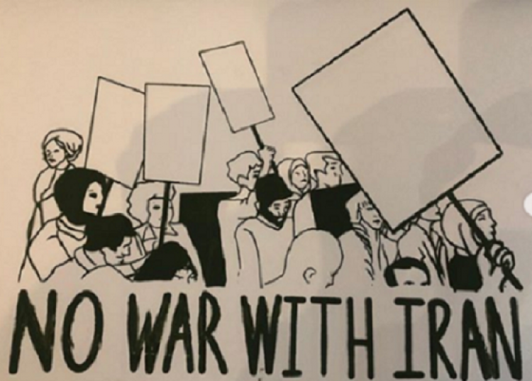 No War Against Iran poster from Chicago