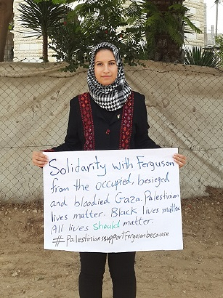 Palestinians in solidarity with Ferguson