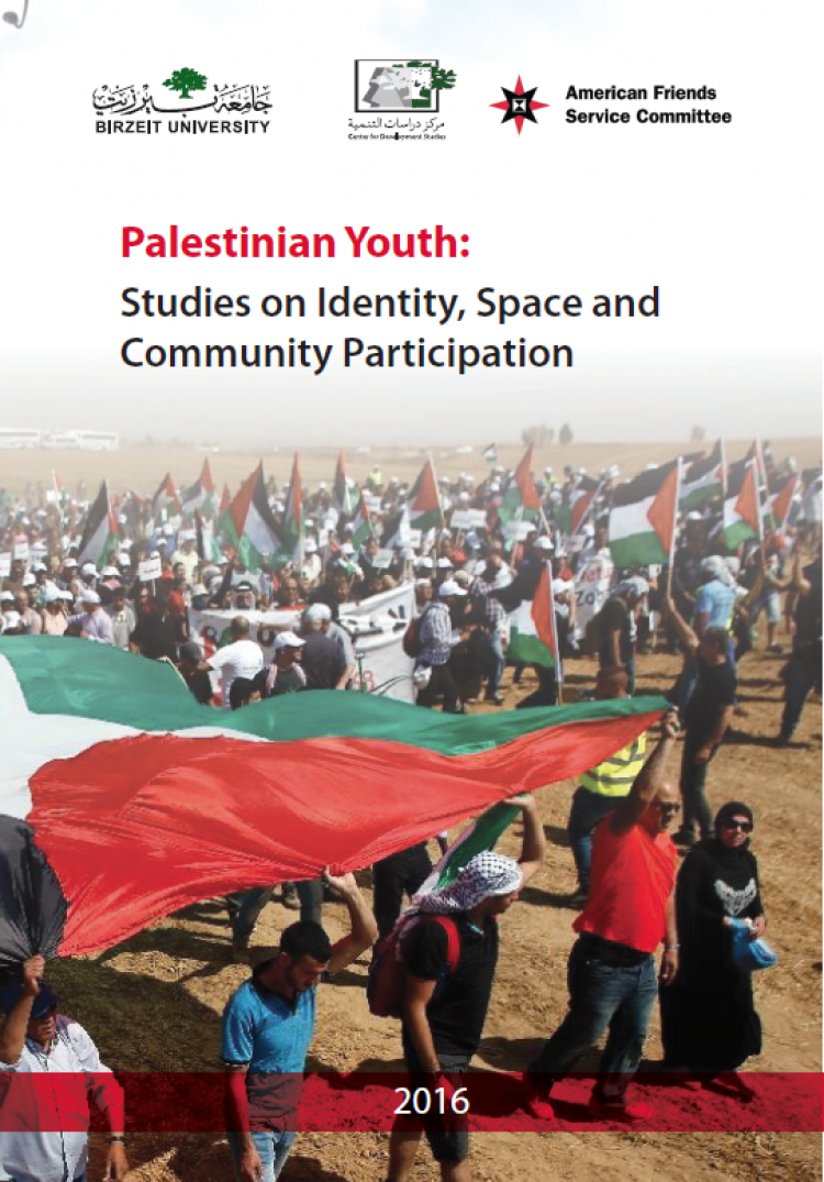 Palestinian youth report cover