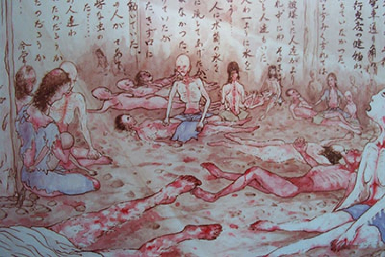 artwork showing victims of the Hiroshima atomic bombing