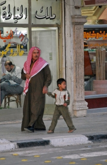 Man and son in Syria