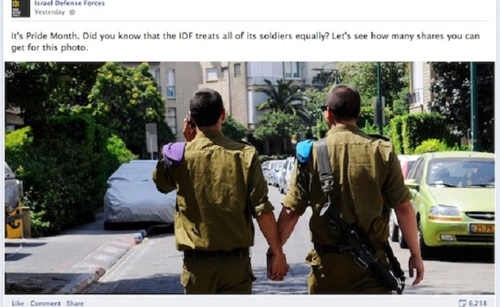Israeli soldiers holding hands