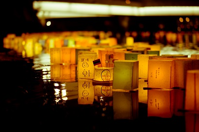 Lanterns in Hiroshima by Anders Freedom via Flickr